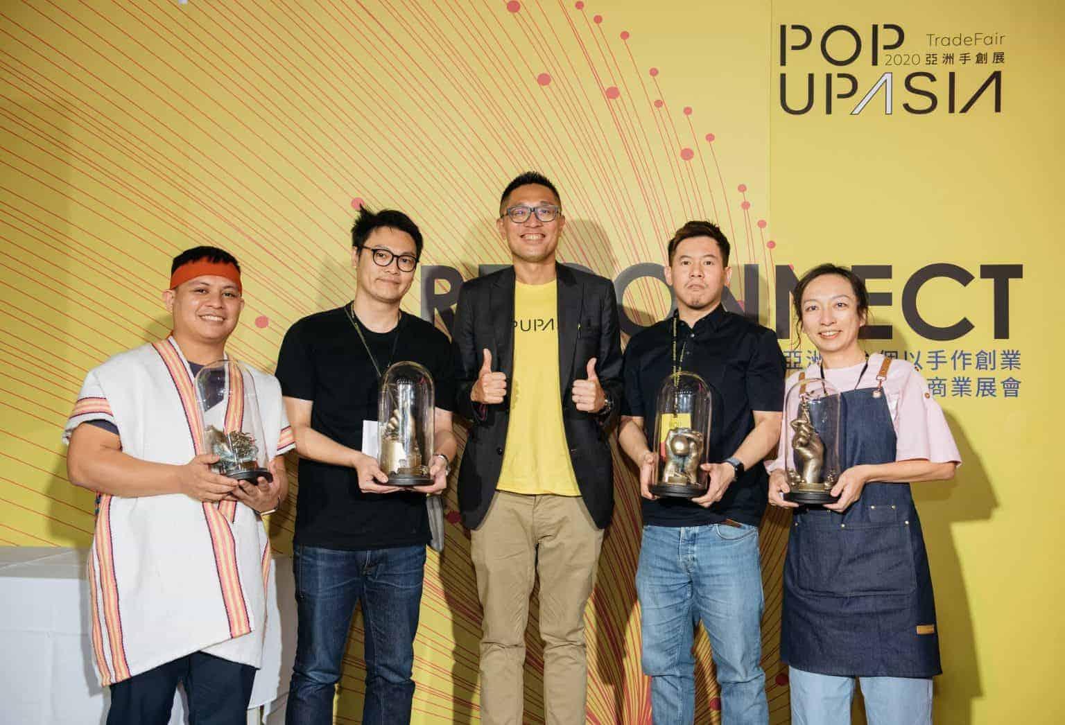 POP UP ASIA 2020亞洲手創大人物的在地製造獎