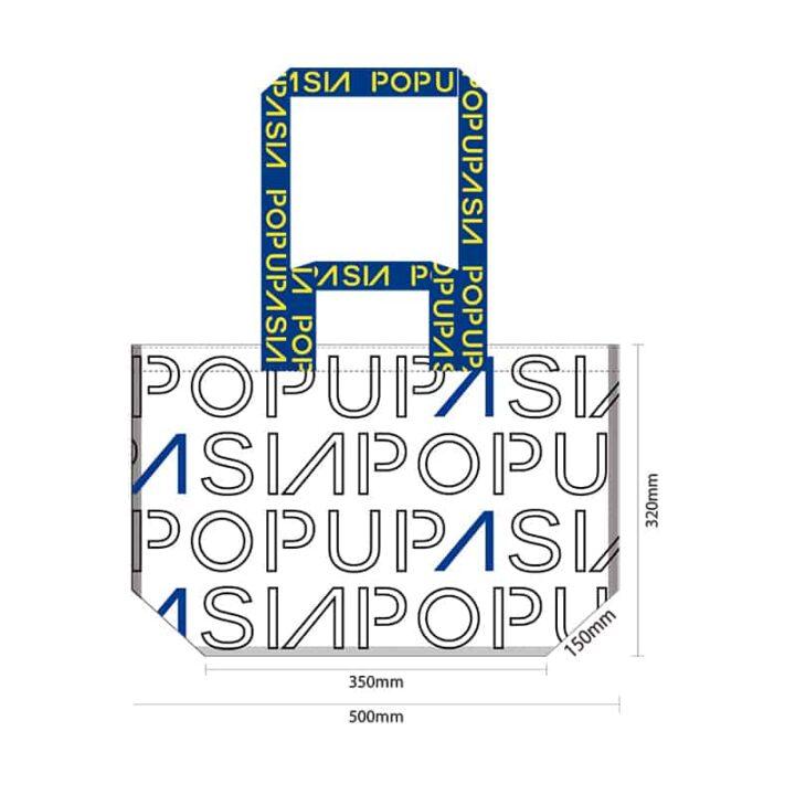 文藝藍包包尺寸-popupasia-2020