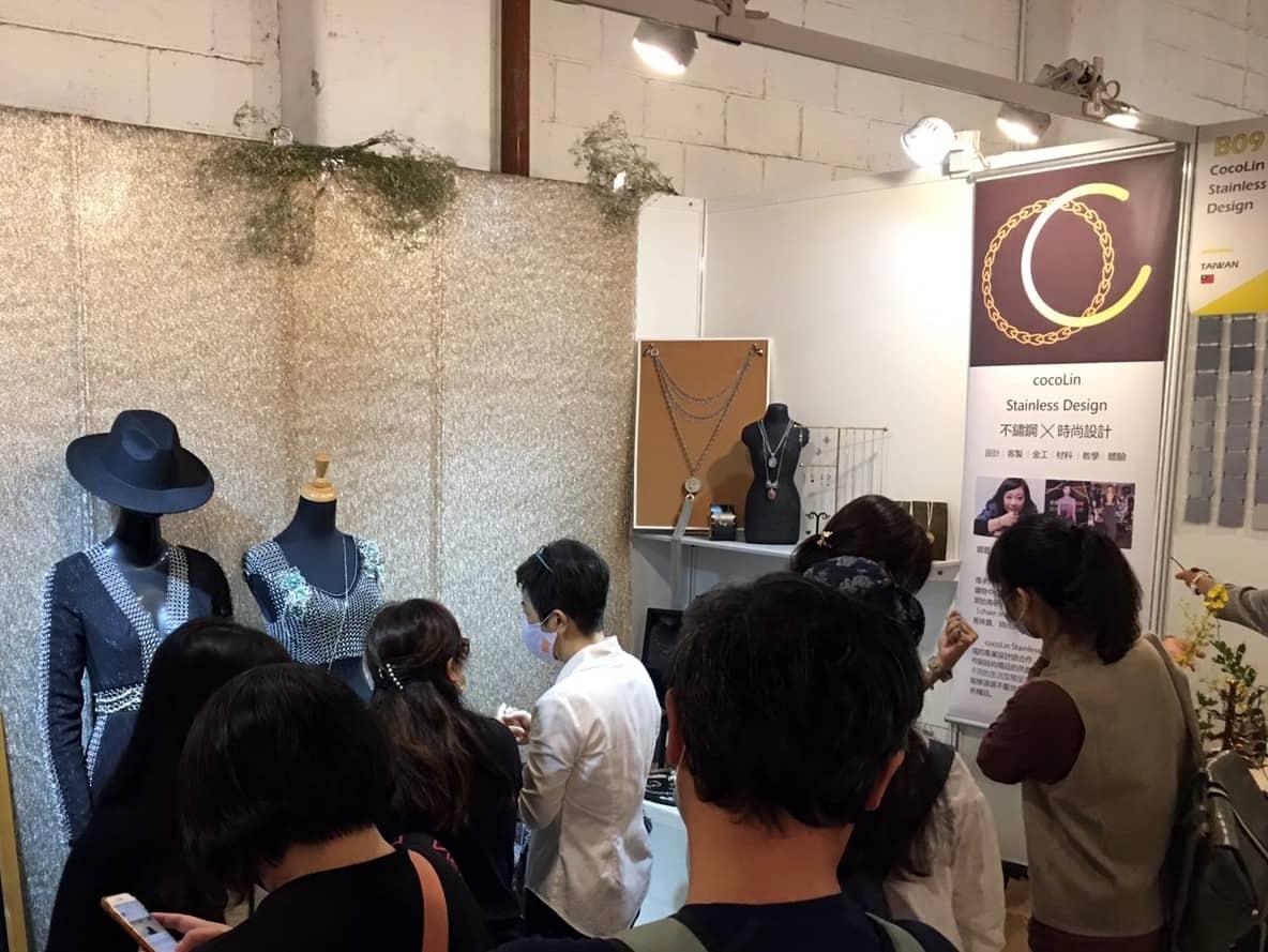 瀚龍國際CocoLin_2020參加亞洲手創展1