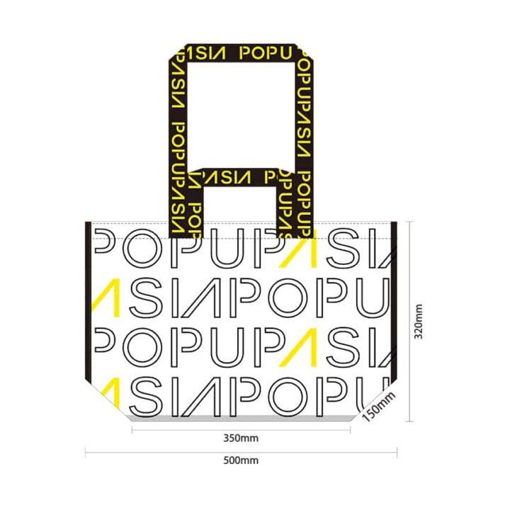 自然黃包包尺寸-popupasia-2020