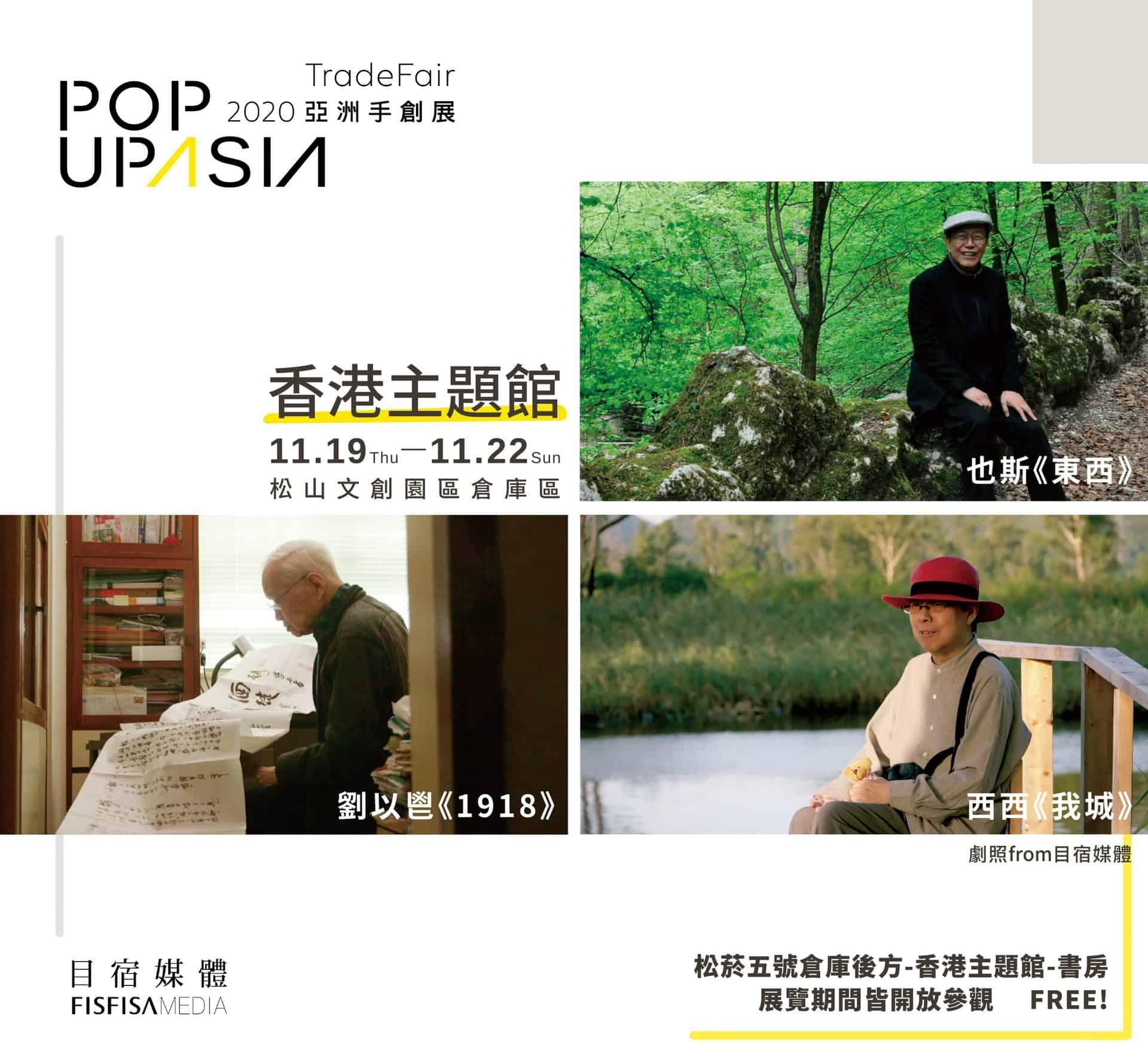 1029-香港ACCUPASS其他圖-07壓縮