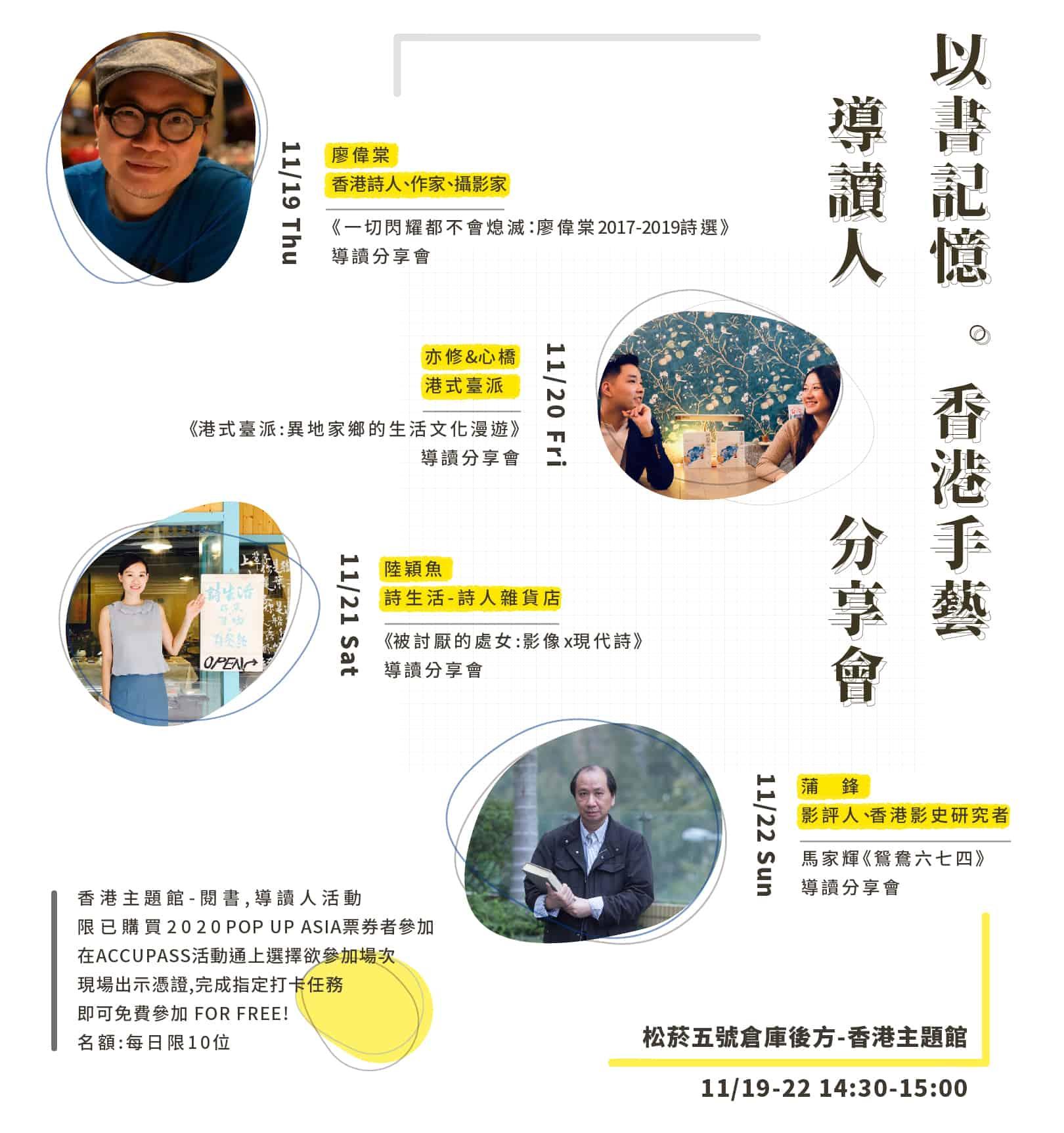 1103香港ACCUPASS其他圖-02-1