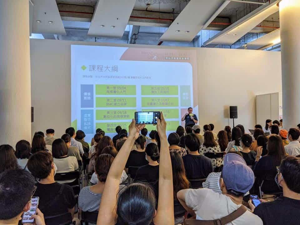 今年亞洲手創展於展會前 特別開設品牌賦能工作坊 幫助品牌數位轉型