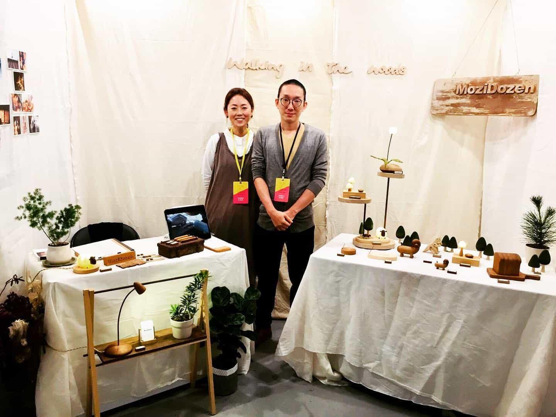 2019亞洲手創展攤位合照_圖片提供/MoziDozen木子到森 為什麼會參加亞洲手創展?在展會中得到肯定、確立品牌方向!