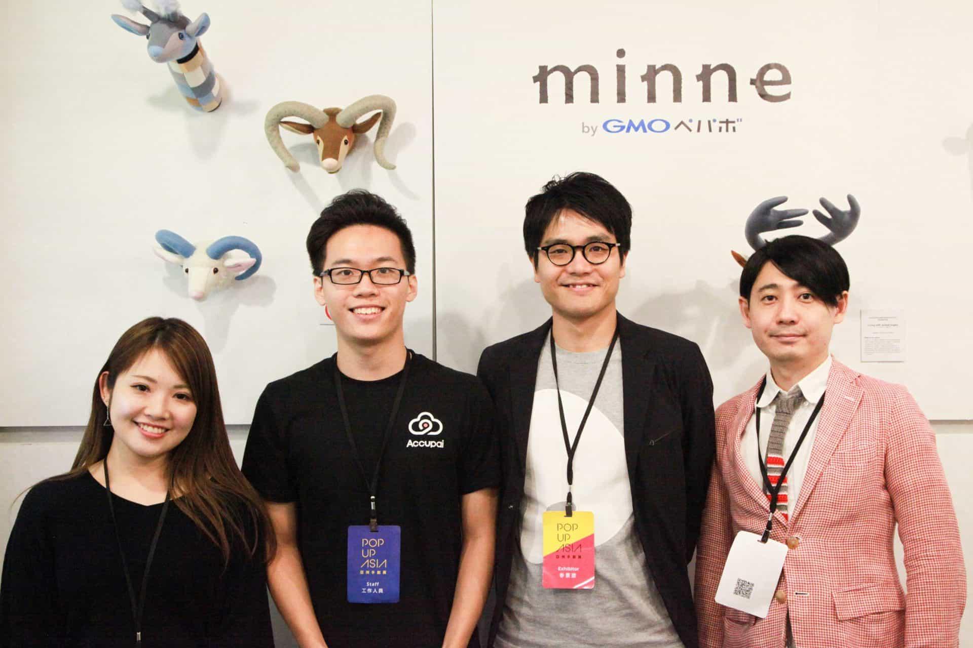 日本手創電商平台minne參與亞洲手創展現場