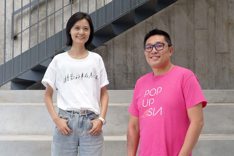 陳靜亭,顏瑋志,亞洲最大手創展的幕後推手