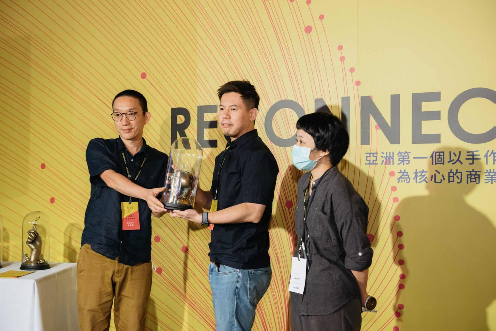 軟水泥生活實驗室獲得了「親手製造-手創大人物獎」
