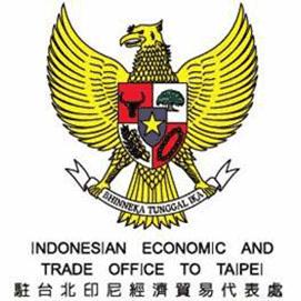 台灣印尼代表處