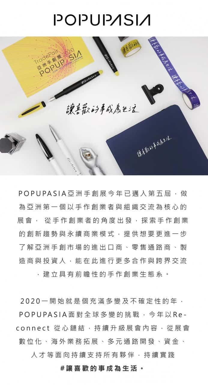 PUA連圖_黃黑05