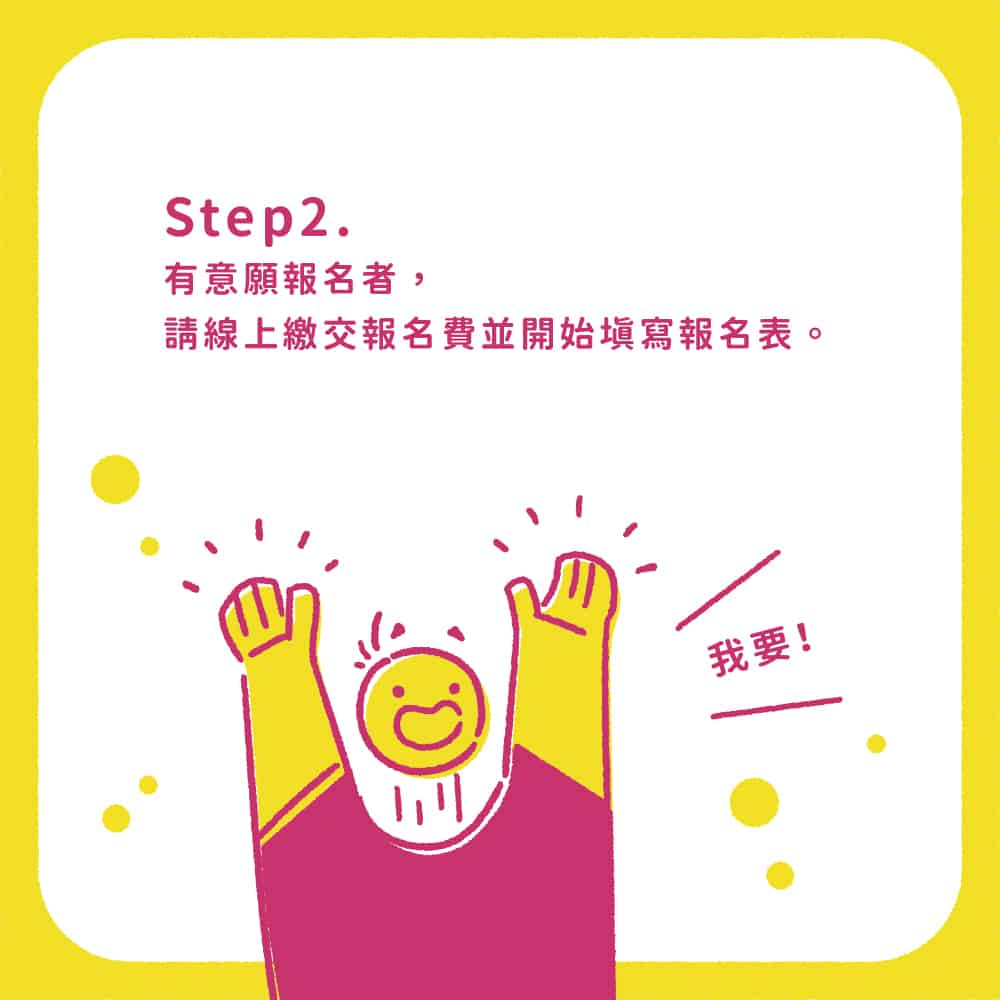 無論防疫升級,唯有做好準備,才能超前部署。第六屆亞洲手創展招商僅到6/30。跟著Pop Up Asia 做好準備面對未知。