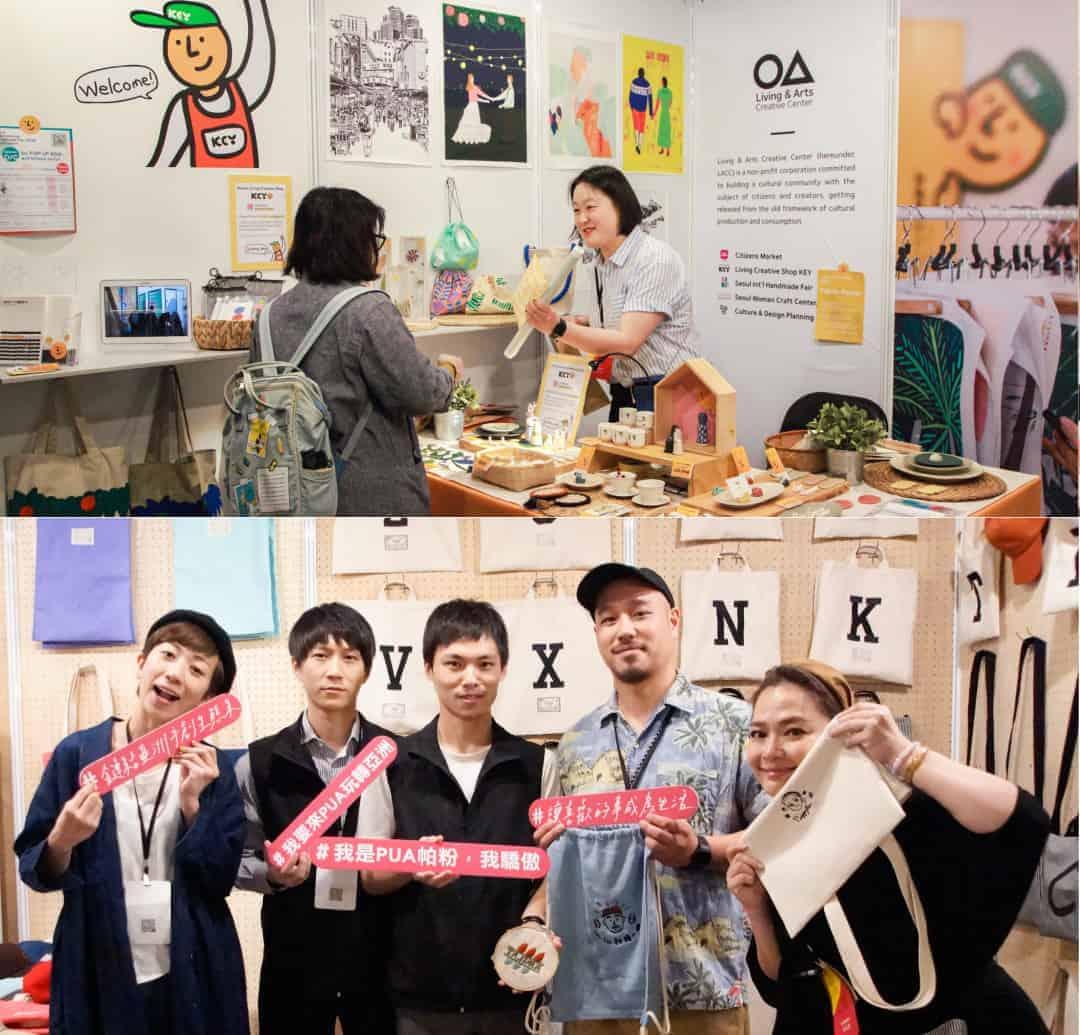 Pop-Up-Asia-亞洲手作創業者經營海外市場第一站