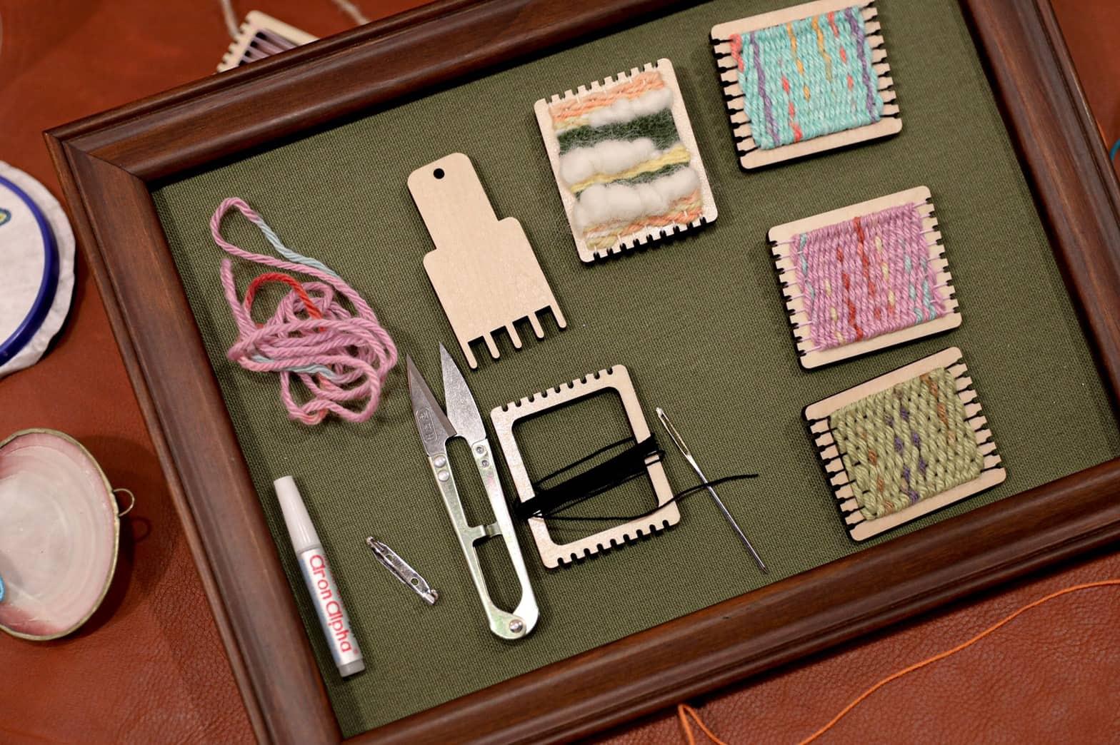 迷你梭織材料包_圖片提供/寧淨選品·生活