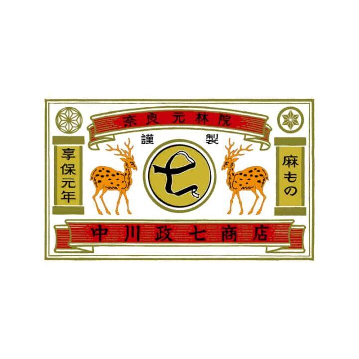 TK-Nakagawa-logo