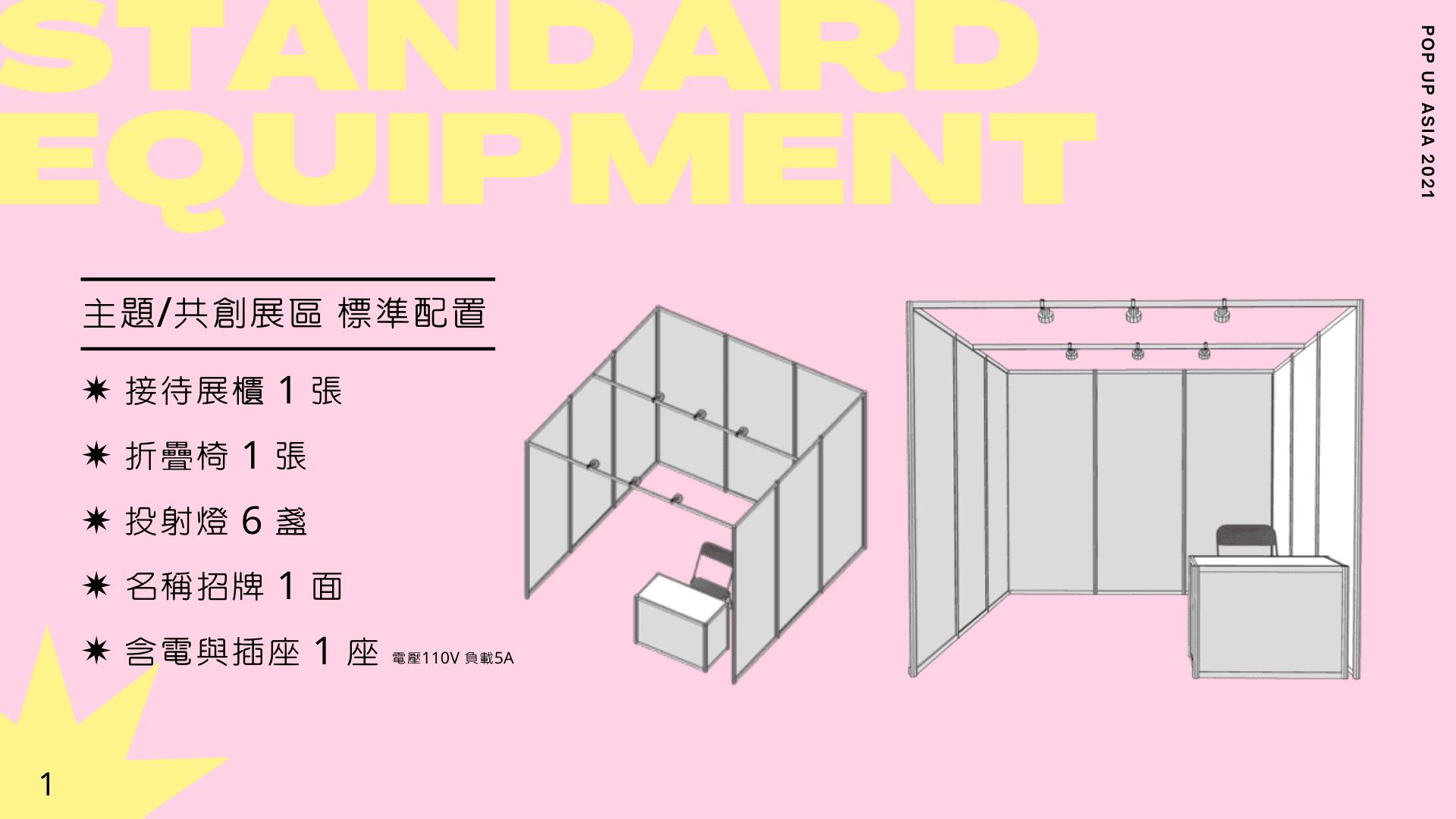 cool-equipment-2