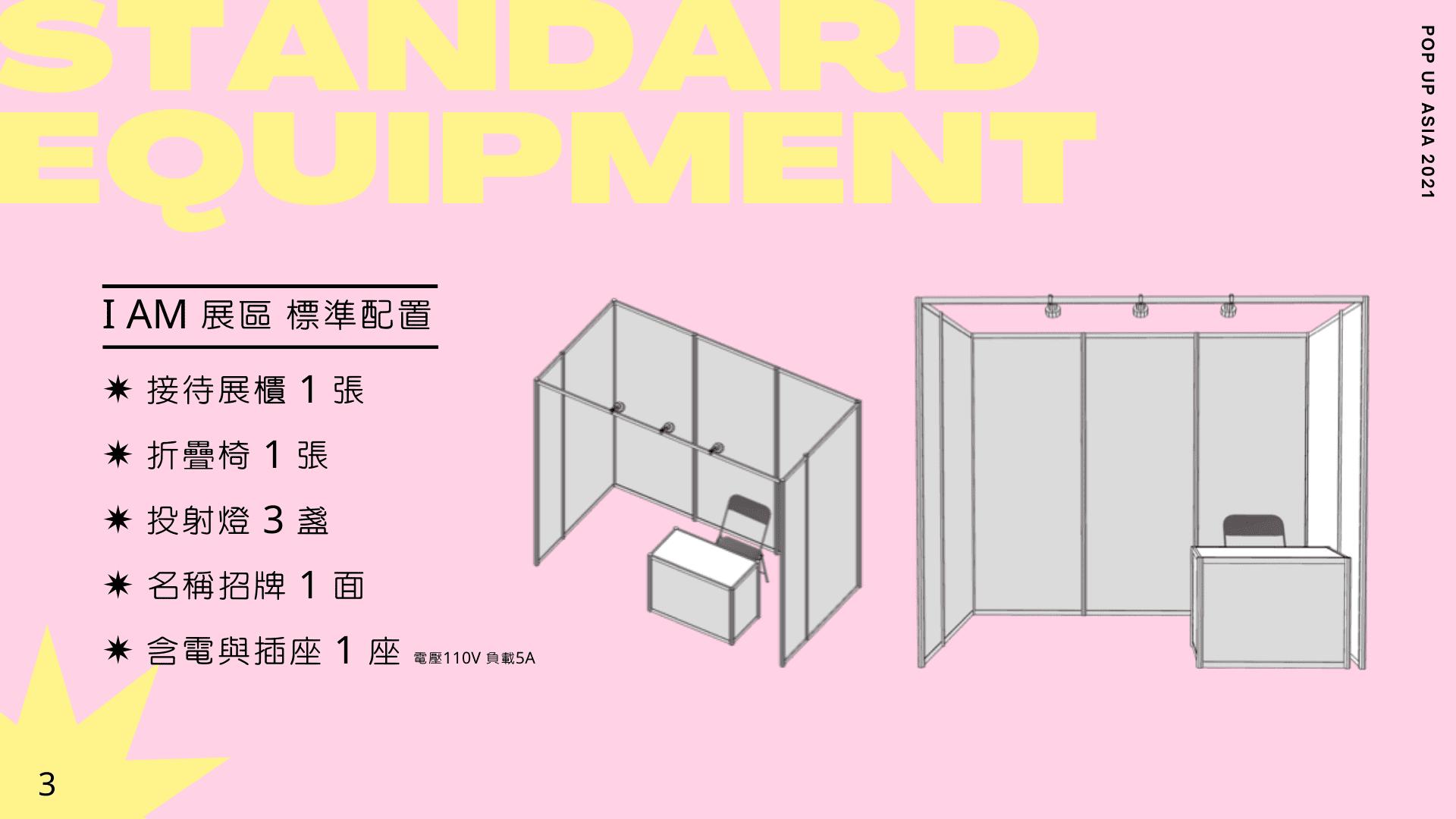 cool-equipment-4