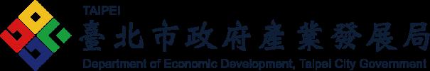 產發局Logo