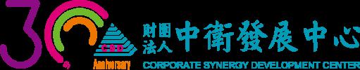 30th-logo-new