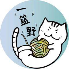 HK-basketofstuff-logo