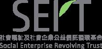 SERT-Logo