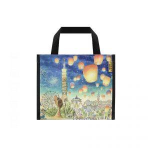 Sunny-Bag