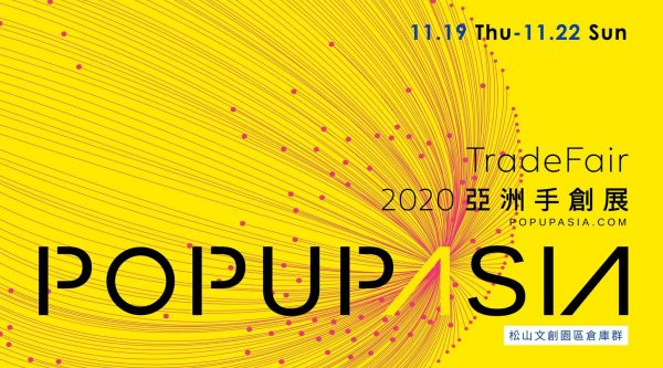 banner-2020-Pop-Up-Asia-亞洲手創展